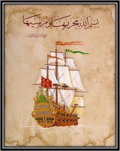 17.Yüzyıl sonlarına ait çift güverteli üç ambarlı bir Osmanlı kalyonu. Boat Drawing, Model Ship Building, Sea Pictures, Islamic Posters, Naval History, Fantasy Paintings, Ottoman Empire, Model Ships, Old Art