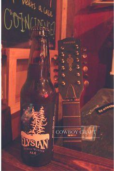Bifrost Winter AlE(#ビフロスト ウィンター・エール) by #Elysian ☆7.6%,IBU58 寒い冬にピッタリなパッケージ♪現世と天界をつなぐ橋、ビフロストにちなんだ名前だとか #ビール #beer #craftbeer #ビールクズ #IPA #ビールテロ #宅飲み #地ビール #cowboycraft #クラフトビール #BEERGEEK #BEERSNOB #BEERNERD #DRINKCRAFT #DRINKLOCAL
