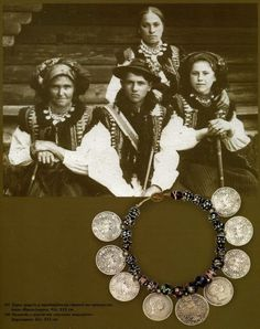 42 Coral, Ethnic Outfits, Folk Costume, Ethnic Jewelry, Old Photos, Ukraine, Past, Vintage Fashion, African