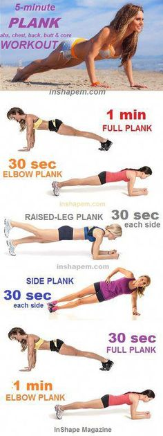 Training the abs is not an easy task. Not all of these muscles respond to training at the same rate,[…] Training the abs is not an easy task. Not all of these muscles respond to training at the same rate,[…] Fitness Workouts, Great Ab Workouts, 6 Pack Abs Workout, Effective Ab Workouts, Lower Ab Workouts, Abs Workout Routines, Abs Workout For Women, 5 Min Plank Workout, Fat Workout