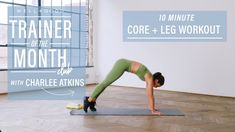 Well+Good's Trainer of the Month Charlee Atkins is bringing us a core and leg workout at home that requires zero equipment and only takes 10 minutes. Leg Workout With Bands, Leg Workout At Home, Home Workout Videos, Leg Day Workouts, Floor Workouts, Floor Exercises, Fun Workouts, At Home Workouts, Workout Fun