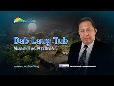 Dab Laug Tub & Muam Tus Ntxhais. 4/20/2016