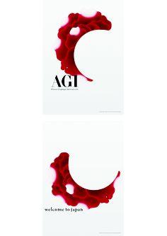 AGI poster by Kenya Hara.