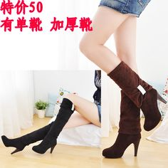 European and American minimalist winter boots high heeled waterproof high boots knee boots Boots Rhinestone length and more worn women s boots
