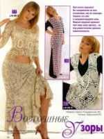Irish lace, crochet, crochet patterns, clothing and decorations for the house, crocheted. Crochet Ruffle, Crochet Skirts, Crochet Blouse, Crochet Clothes, Crochet Tops, Crochet Sweaters, Irish Crochet, Bridal Dress Design, Stylish Jackets