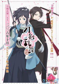 Teaser của anime Touken Ranbu - Hanamaru đã ấn định thời gian phát sóng   CoTvn.Net