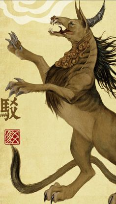 The Bo (駮). There is a beast dwelling here whose form resembles a horse but with a white body, black tail, a single horn, and tiger's teeth and claws. It makes a sound like a drum and is called the Bo. The Bo devours tigers and leopards. It can also protect against weapons.