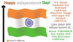 Indian Independence Day Short Speech Quotes in Hindi