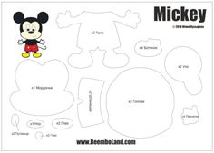 Eu Amo Artesanato: Mickey Mouse com molde Felt Doll Patterns, Felt Crafts Patterns, Animal Sewing Patterns, Stuffed Toys Patterns, Disney Diy, Disney Crafts, Mickey Mouse Template, Disney Drawing Tutorial, Mickey Craft