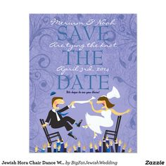 Jewish Hora Chair Dance Wedding Save The Date 4.25x5.5 Paper Invitation Card