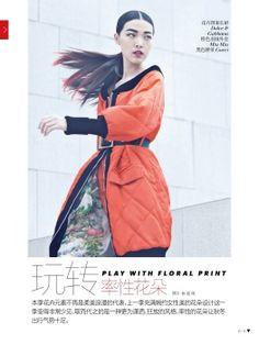 Tian Yi - Vogue - August 2013 China