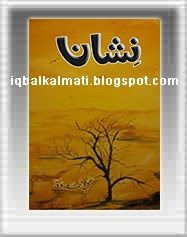 Nishan Balochi Poetry Book PDF Download is available to read online and download http://iqbalkalmati.blogspot.com/2016/02/nishan-balochi-poetry-book-pdf-download.html