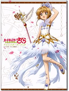 The cover for the Cardcaptor Sakura Clear Card Anime Starter Book ISBN The book has 62 pg. The book has 3 chapters and the Introduction. The 3 chapters are Character File, Episode Guide, and Goods World. Lots of great photos. Cardcaptor Sakura, Sakura Kinomoto, Syaoran, Manga Anime, Anime City, Haruhi Suzumiya, Xxxholic, Card Captor, Clear Card