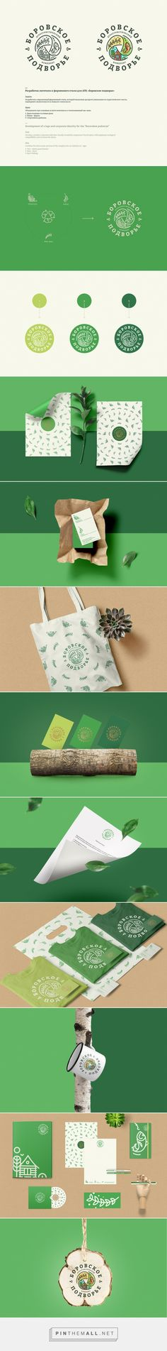 Borovskoe Podvorye Tourist Complex Branding by Alex Smart | Fivestar Branding Agency – Design and Branding Agency & Curated Inspiration Gallery #branding #brand #design #designinspiration