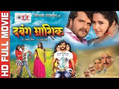 Bhojpuri movie hathkadi video song free download