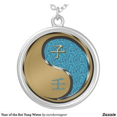 Year of the Rat Yang Water Round Pendant Necklace