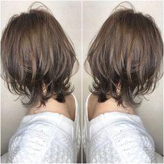 Pin on 髪型 Haircuts For Medium Hair, Curly Bob Hairstyles, Medium Hair Styles, Curly Hair Styles, Hair Dos, My Hair, Pelo Ulzzang, Diy Hair Dye, Layered Curly Hair