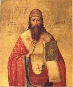 S. Cirilo de Alexandria, bispo, doutor da Igreja, 27 de junho