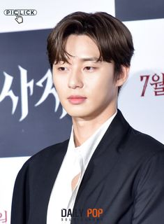 Handsome Asian Men, Handsome Korean Actors, Park Seo Jun, Seo Joon, Korean Beauty, Kdrama, I Am Awesome, Singer, My Love