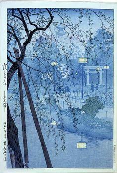 Les réverbérations silencieuses — Kasamatsu Shiro, Shinobazu ike, 1932.