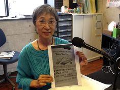今日のアイタイムゲストは、市民芸能発表サポート「出番だよ〜」代表の大島恵子さんがいらっしゃいました!
