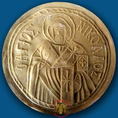Prosphora Seal Wood Carved from Mount Athos for Artoclasia with Saint Nicholas, Prosphora Seals, www.Nioras.com - Byzantine Orthodox Art & Greek Traditional Products - Byzantine Christian Icons, Mount Athos Incense, Orthodox Church Supplies, Wedding Gifts, Bookstore Supplies