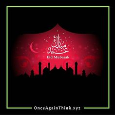 We wish you peace and happiness on this joyous occasion of #EidulFitr. #EidMubarak #eid