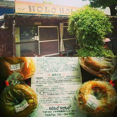Pinを追加しました!/昼はベーグルにするかな? Halohaloという店見つけた。 カレーとかお弁当もあった  #ポタリング #cafe #bagles #kodaira