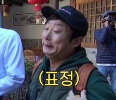 NEW JOURNEY TO THE WEST Journey To The West, New Journey, Frankie Muniz, Korean Variety Shows, Mino Winner, Current Mood, Derp, My World, Memes