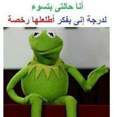 هههه بتسووووق