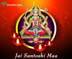 Nobody returns empty handed from the court of Santoshi Mata. Pray to her for prosperity and a happy life. #Devotion #Goddess #Hindu #Prayer