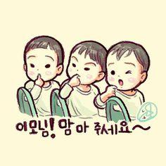 Song Triplets, Superman Baby, Korean Shows, Mini Me, Little People, Cute Kids, Chibi, Songs, Comics