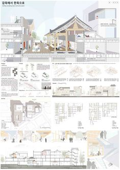 Compact presentation layout explaining concept, massing, form & spatial quality in clear sequence Concept Board Architecture, Architecture Presentation Board, Architecture Collage, Chinese Architecture, Architecture Design, Architecture Sketchbook, Architecture Graphics, Victorian Architecture, Architecture Student