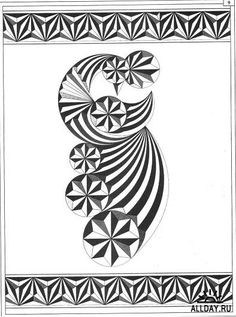 К. А. Туманян. Резчикам по дереву. Альбом орнаментов. Выпуск 9  KA Tumanyan . Woodcarvers . Album ornaments . Issue 9