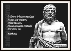 Famous Quotes, Me Quotes, Life Journey Quotes, Meaningful Quotes, Inspirational Quotes, Religion Quotes, Greek Quotes, Ancient Greece, True Words