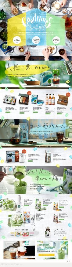 Goodtimes by Summer Gift【飲料・お酒関連】のLPデザイン。WEBデザ… – Tables and desk ideas Food Web Design, Menu Design, Site Design, Banner Design, Layout Design, Website Layout, Web Layout, Mise En Page Web, Ui Web