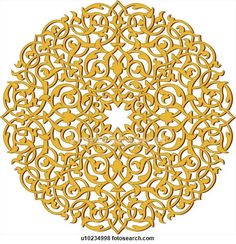 Clip Art of Round Intertwined Gold Arabesque Design u10234998 - Search Clipart, Illustration Posters, Drawings, and EPS Vector Graphics Images - u10234998.eps