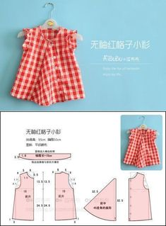 Dress for girls, pattern / Children's hats . How to make different type of frock Baby Dress Patterns, Baby Clothes Patterns, Clothing Patterns, Skirt Patterns, Coat Patterns, Blouse Patterns, Sewing Baby Clothes, Baby Sewing, Sewing Coat