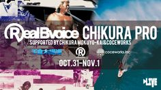 RealBvoice CHIKURA PRO