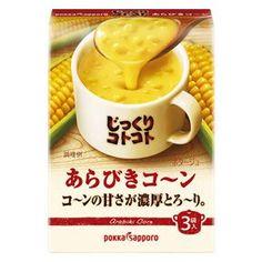 じっくりコトコト あらびきコーン 私の住んでいる国ではコーンスープが売ってない!