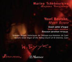 Corrette - Tchebourkina Youri, Caen, Saint Etienne, Movie Posters, Men, Film Poster, Billboard, Film Posters