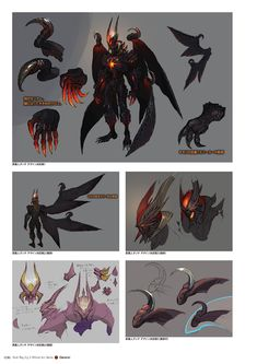 Devil May Cry 5 Official Art Works Creature Concept Art, Weapon Concept Art, Creature Design, Mythological Creatures, Fantasy Creatures, Mythical Creatures, Fantasy Character Design, Character Design Inspiration, Character Art