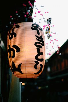 #Asakusa # Tokyo #Japan
