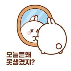 Molang: I don' like what I am seeing today. Cute Images, Cute Pictures, Cute Bear Drawings, Molang, Cute Bears, Cute Characters, Sticker Design, Peace And Love, Rabbit