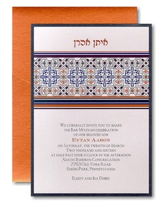 61 best bar mitzvah invitations images on pinterest bar mitzvah