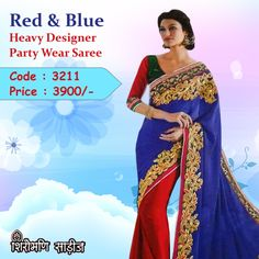Shop at this #Sunday with the #Exclusive Designer #Partywear Sarees by Shiromani Sarees .