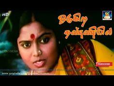 ஓடுகிற தண்ணியில | Odukira Thanniyilla | Achamillai Achamillai | Rajesh | Saritha | VS Narasimhan HD - YouTube
