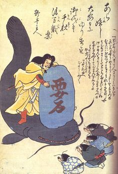 """""""In November 1855, the Great Ansei Earthquake struck the city of Edo (now Tokyo), claiming 7,000 lives and inflicting widespread damage. Within days, a new type of color woodblock print known as namazu-e (lit. """"catfish pictures"""") became popular...mythical giant catfish (namazu)...caused earthquakes by thrashing about in their underground lairs..."""" Img: Kashima restrains a namazu using the kaname-ishi rock."""
