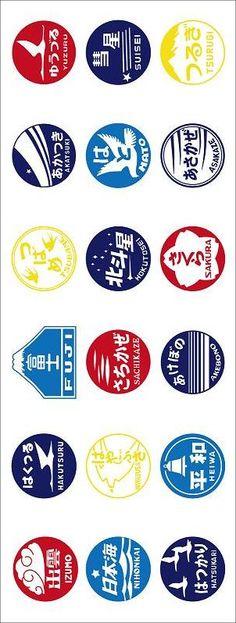 Railway towel of Japan. Branding Design, Logo Design, Corporate Branding, Retro Design, Icon Design, D Mark, Typography Logo, Typographic Design, Japan Logo