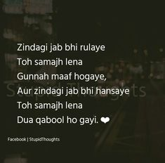 Zindgi to rula rahi he Shyari Quotes, True Quotes, Qoutes, Girly Quotes, Friend Quotes, People Quotes, Famous Quotes, Meaningful Quotes, Inspirational Quotes